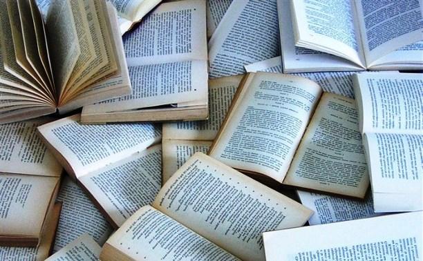 Книжная площадь
