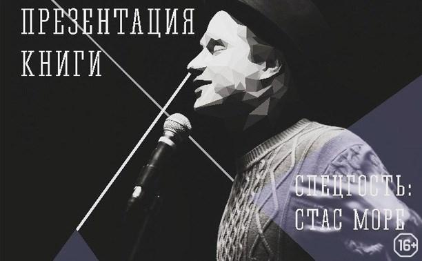 Данни Белый