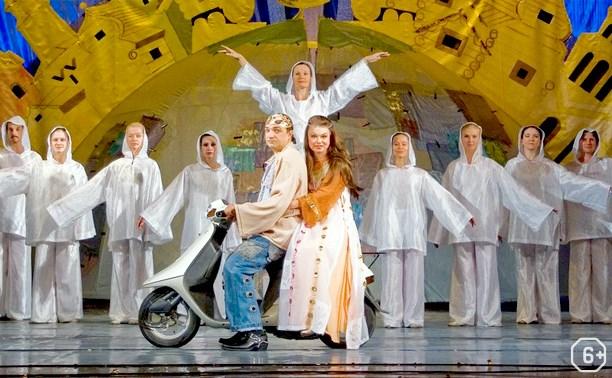 Гастроли Ивановского музыкального театра: Летучий корабль