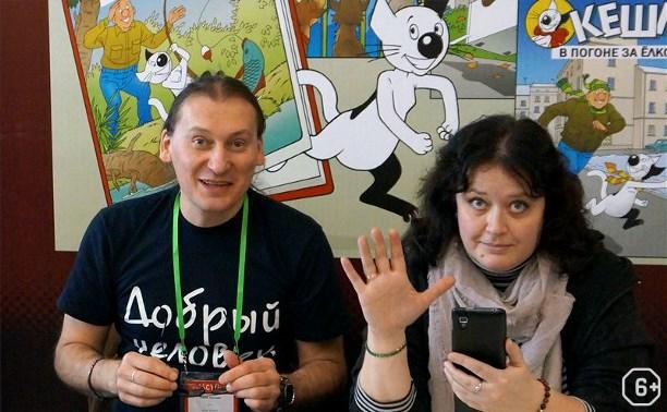 Встреча с художниками. Наталья и Андрей Снегирёв