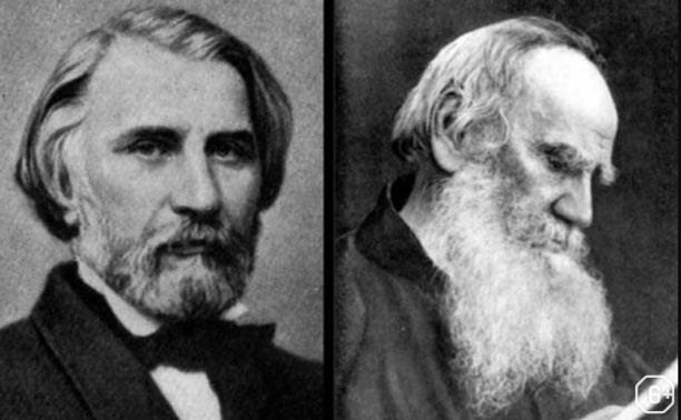 Лекция «И.С. Тургенев и Л.Н. Толстой в работах деятелей отечественной культуры»