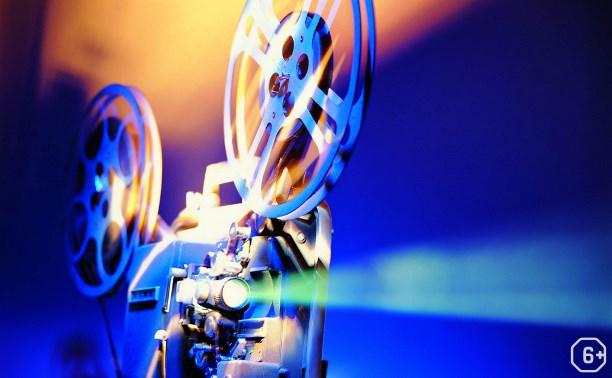 Ночь кино в Филармонии