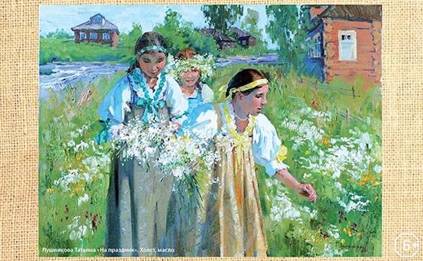Петербургские художники-передвижники