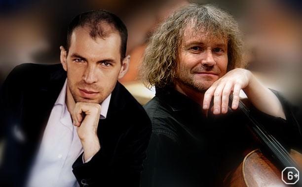 Александр Князев (виолончель) и Андрей Коробейников (фортепиано)