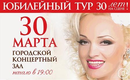 Надежда Кадышева и «Золотое кольцо»