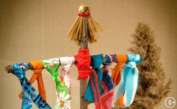 Лето в музее: Игровые и обрядовые куклы России