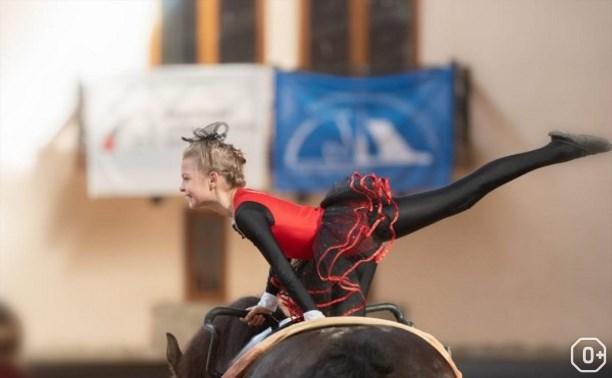 Соревнования по конному спорту «День народного единства»