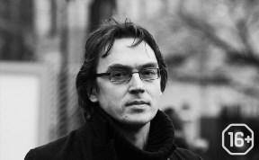 Несистематический курс литературы: Дмитрий Воденников