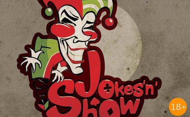 Jokes'n'Show