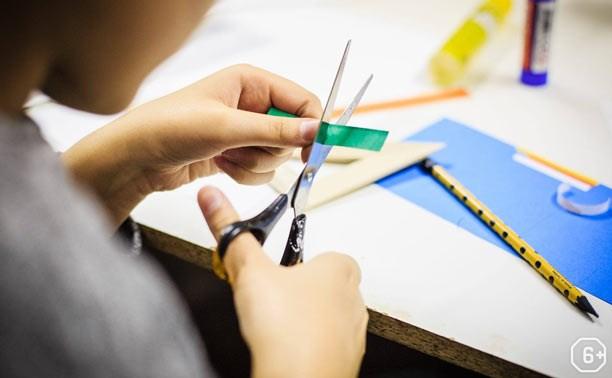 Мастер-класс «Бумажный конструктор»