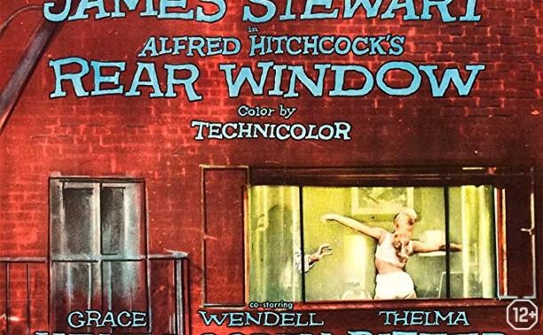 Киноклуб с Катериной Крупновой. Тема: «Окно во двор»