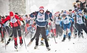 Яснополянская лыжня 2017