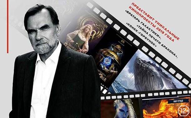 Творческая встреча с продюсером Сергеем Сельяновым