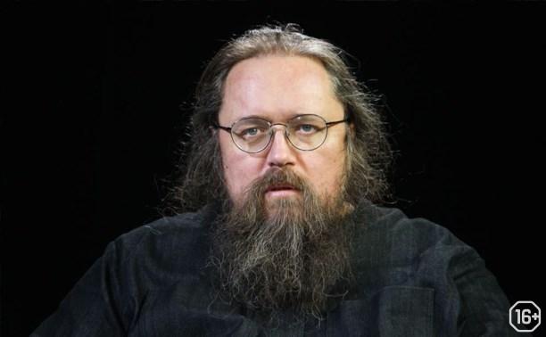 Андрей Кураев: «Мастер и Маргарита» – за Христа или против?
