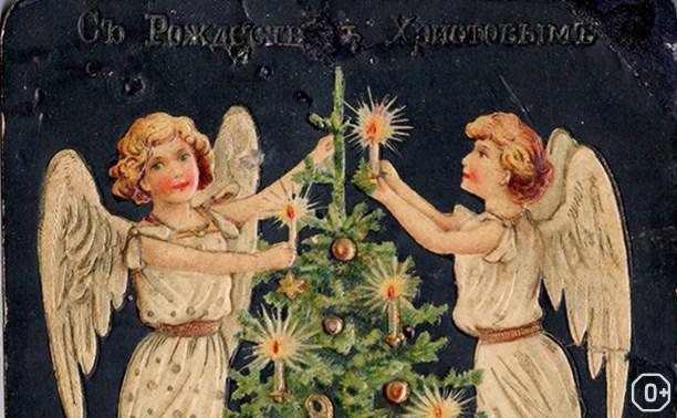 Новогодняя и рождественская открытка начала XX века