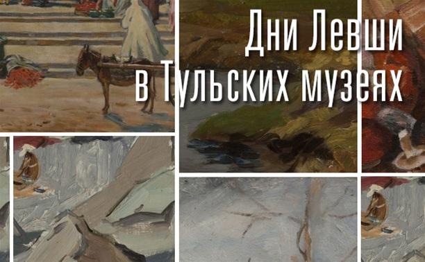 Выставка Э.В. Шурлаповой.