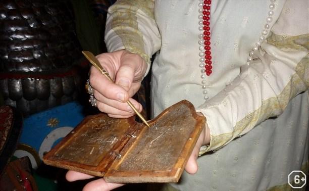Урок в средневековой школе