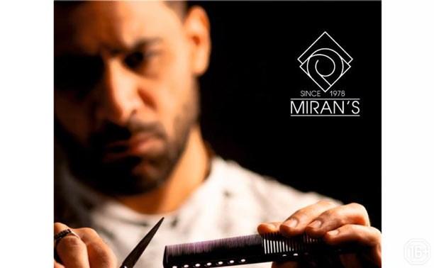 Авторский курс от топового барбера Бакира Мирана