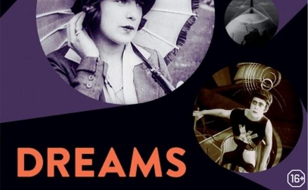 Ретрансляция мечты