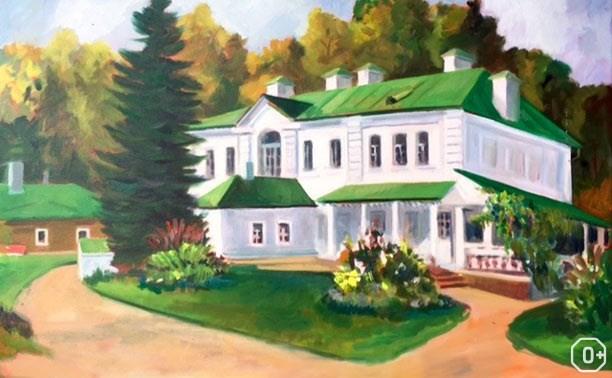 Пленэр. Исторические ландшафты России