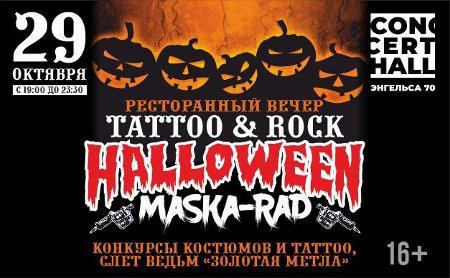 Tattoo&Rock Halloween