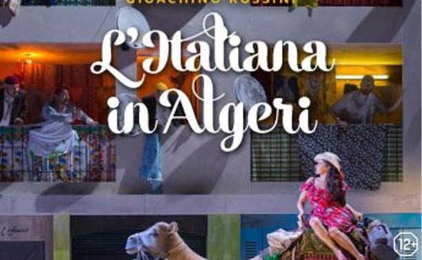 Зальцбургский фестиваль: Итальянка в Алжире