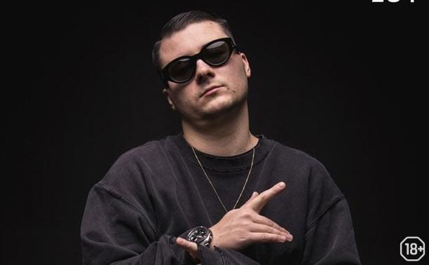 DJ Kashin