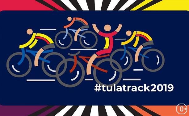 Соревнования по велоспорту Гран-при Тулы