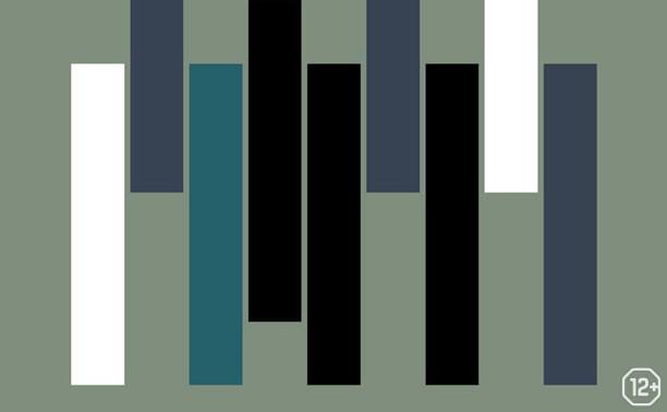 Классицизм в музыке: торжество разума