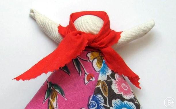Мастерская народной куклы: Обрядовая кукла Масленица
