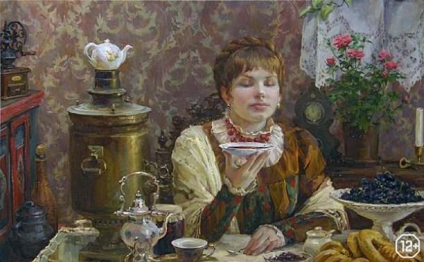 Дворянское чаепитие