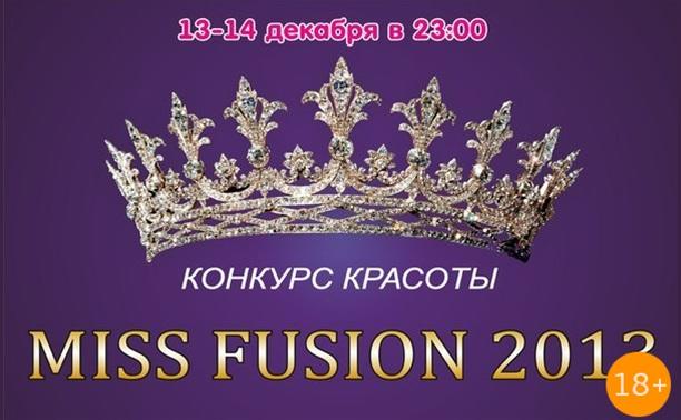 Miss Fusion 2013