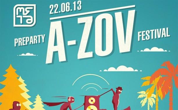 Препати экстремально-танцевального фестиваля A-ZOV
