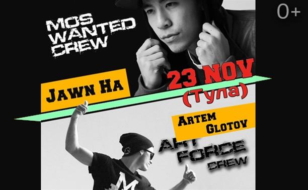 Jawn Ha и Глотов Артем