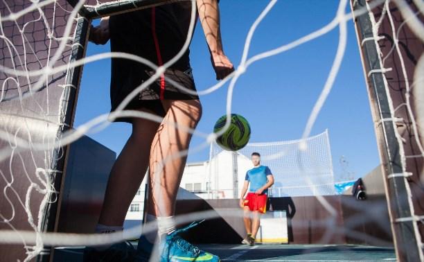 Первый открытый фестиваль уличного футбола