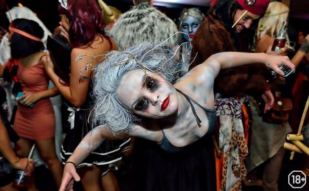 Страшно весёлый хеллоуин