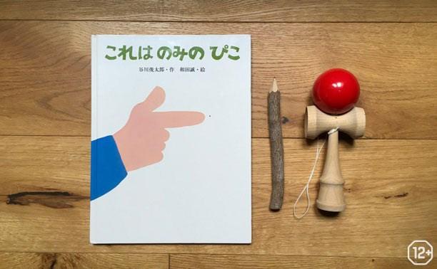 Лекция о современной японской графике IINE