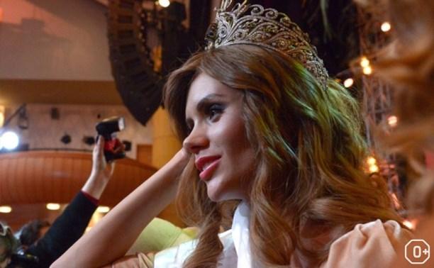 Мисс Тульская область 2015: финал