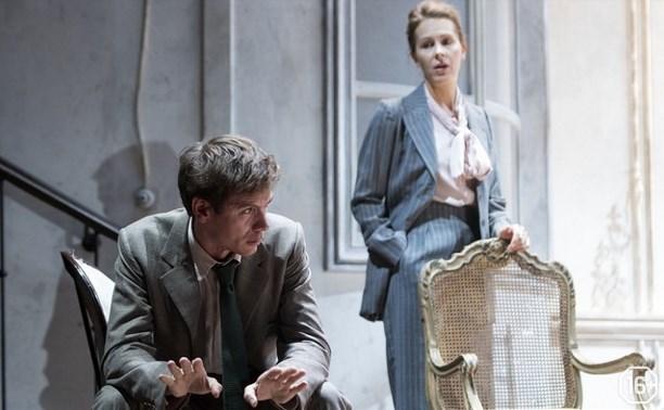 TheatreHD: Комеди Франсез: Мизантроп