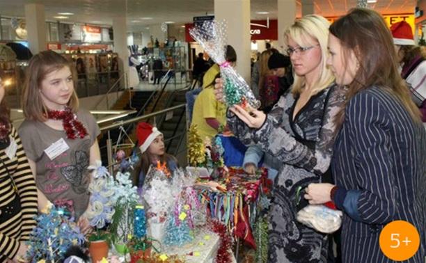 Тульская Новогодняя ярмарка школьных компаний