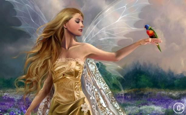 Фея волшебства