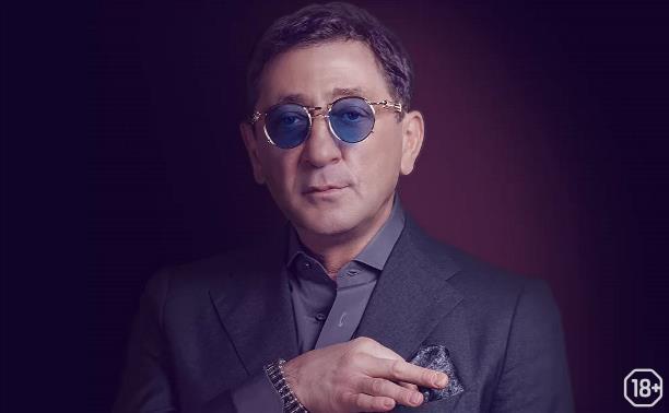«Шоу ON!»: онлайн-концерт Григория Лепса