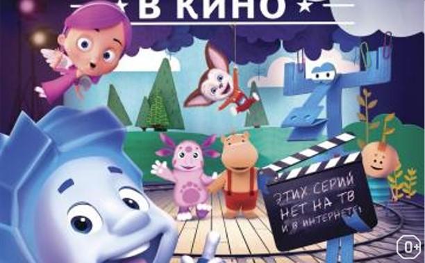 МУЛЬТ в кино. Выпуск №38