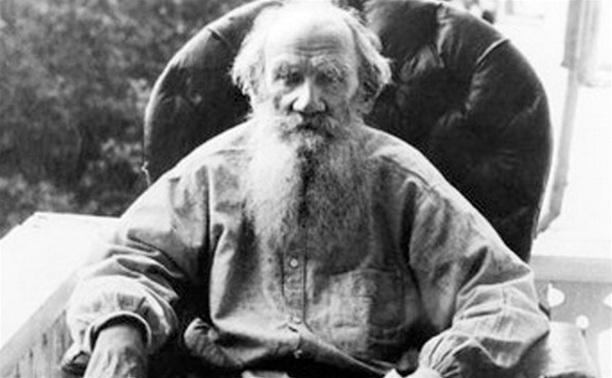 Лев Толстой и Тула