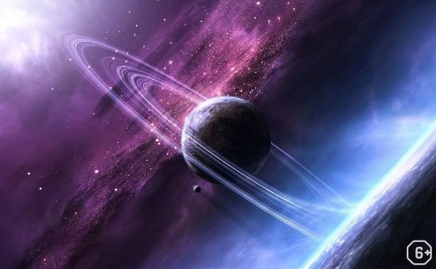 Космические фантазии