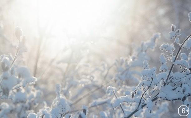 Праздник Зимнего Солнцеворота