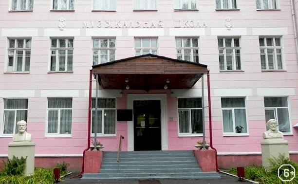 Посольство мастерства