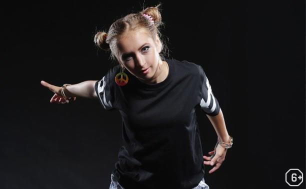 Мастер-класс по танцам с Екатериной Давыдовой