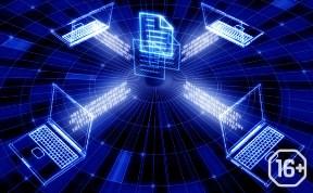 ИТ-стратегия 2019: курс на цифровую экономику и импортозамещение