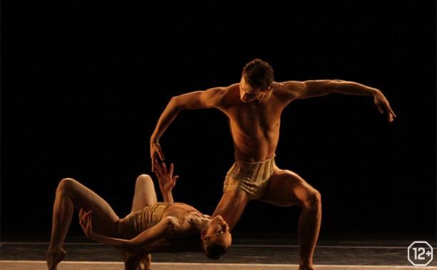 TheatreHD: Золотая Маска: Вечер балетов Иржи Килиана